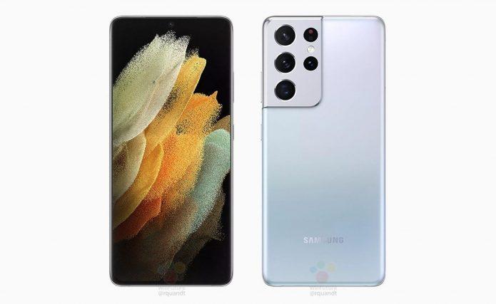 Samsung Galaxy S21 Ultra 5G Dual Sim Phantom Silver